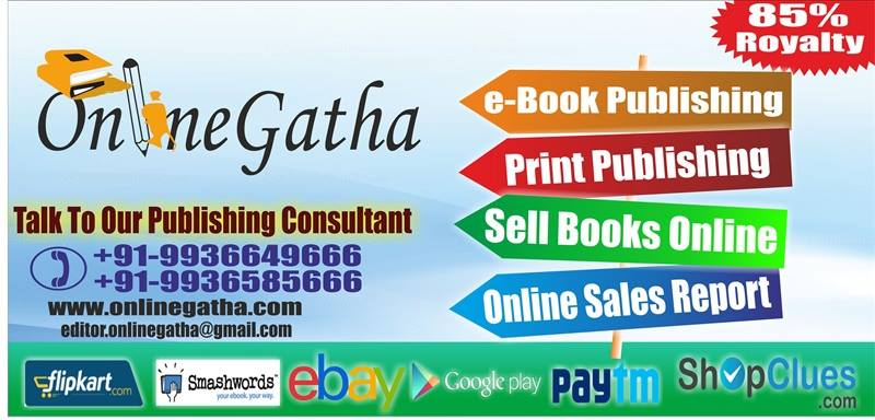 Publishing and Selling books with onlinegatha.com
